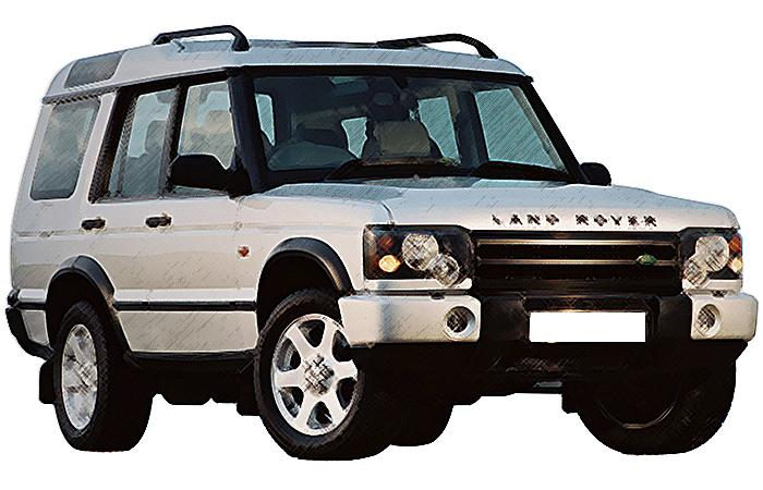 Land Rover Discovery 2 L318 1998 2004